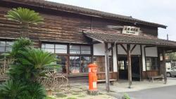 Osumi Yokogawa Station