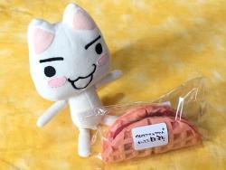 Sweet & Tea; Waffle Hiyori