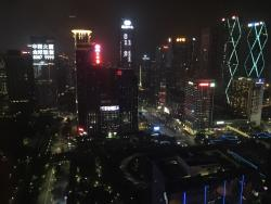 Shenzhen Central Business District