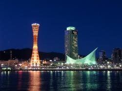 神户港乐园