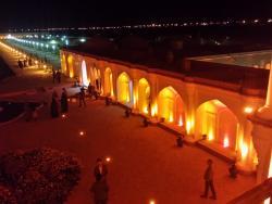 Fathabad Garden