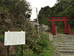 Kamogawa Matsushima