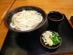 Fuku-Yaonohara