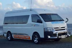 Uniquely Fiji Hotel Transfers and Tours