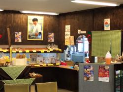 Yamadawan Bakery