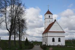 Zaslavl Museum