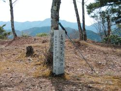 Mount Yahazu