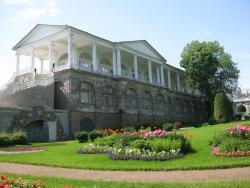 Kameronova Gallery Museum
