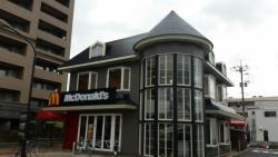 McDonald's Matsue