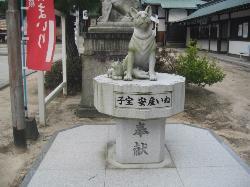 Shiinoo Hachiman-gu Hongu