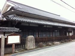 Tsubaki Shogunate's Inn (Koriyama-shuku Shogunate's Inn)