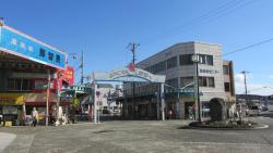 Nachi Katsuura Tourist Center