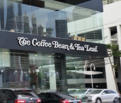 The Coffee Bean and Leaf Panama