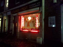Cloud and Mist Tearoom and Restaurant