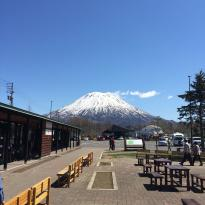 Michi-no-Eki Niseko View Plaza