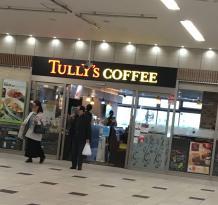Tully's Coffee, Musashi Kosugi