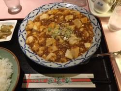 Chinese Cuisine Enraishan