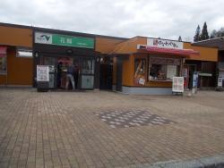 Tohoku Expressway Hanawa Sa Noborisen Highway Shop