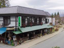 Minshuku Tenzan