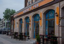 Harat's Pub на 130 квартале