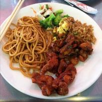 Peony Chinese Cuisine