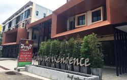 Chivapuri Residence Trat