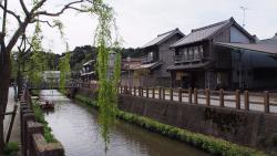 Sawara Park