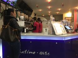 ‪Chatime.London.Chinatown‬