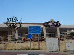 Acropolis Tavern.