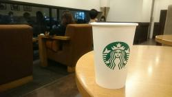 Starbucks Coffee Toyonaka Romantic Road