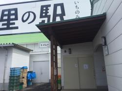 Sato-no-eki Restaurant Torii Villa