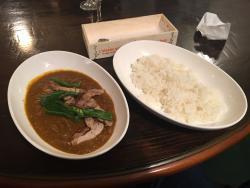 Curry-Ya Gon