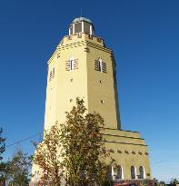 Haukkavuori Lookout Tower