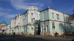 House of Apraksin - Trubetskikh Estate