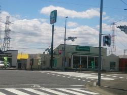 Mos Burger Shinsei