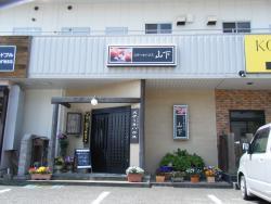 Steak House Yamashita