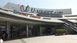 U-Square