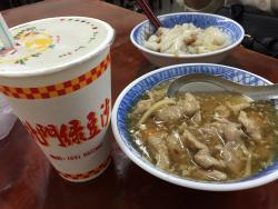 Fu Cheng Pork Thick Soup