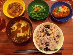 Hahatoko Dining
