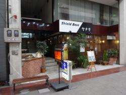 Shield Base Yanari