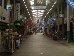 Hokancho Shopping Street