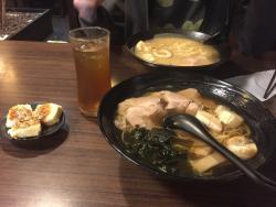Xiang Pu Tang Japanese Restaurant