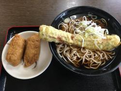 Ajisai Chaya Yotsukaido