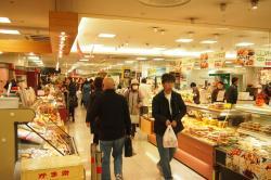 Sapporo Esta