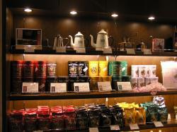 Inoda Coffee Hachijo Entrance