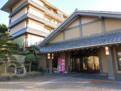 Watatsumino Yado