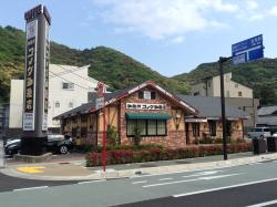 Komeda Coffee, Gifu Park Branch