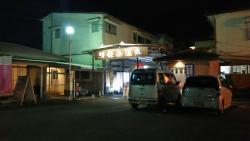 Hinatayama Onsen