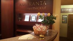 ホテル アドミラルテイスカヤ
