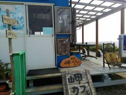 Misaki Cafe